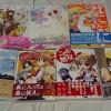 今日買ってきたコミック(2009/3/2)