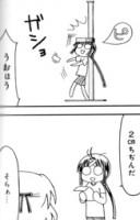 橘紫夕『ひよわ~るど』(竹書房BAMBOOコミックス)1巻P68