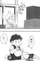 むんこ『らいか・デイズ』(芳文社まんがタイムコミックス)3巻P26