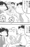 むんこ『らいか・デイズ』(芳文社まんがタイムコミックス)3巻P4