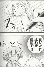 榊『CIRCLEさーくる』2巻(芳文社KRコミックス)P52より