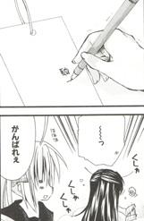 『にこプリトランス』4巻P67