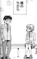 TOBI『銘高祭!』(芳文社KRコミックス)1巻P86