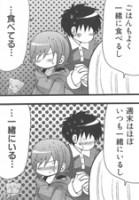 藤凪かおる『パニクリぐらし』(芳文社まんがタイムコミックス)4巻P86