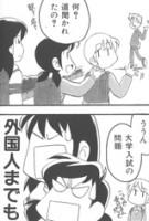 むんこ『らいか・デイズ』(芳文社まんがタイムコミックス)2巻P4