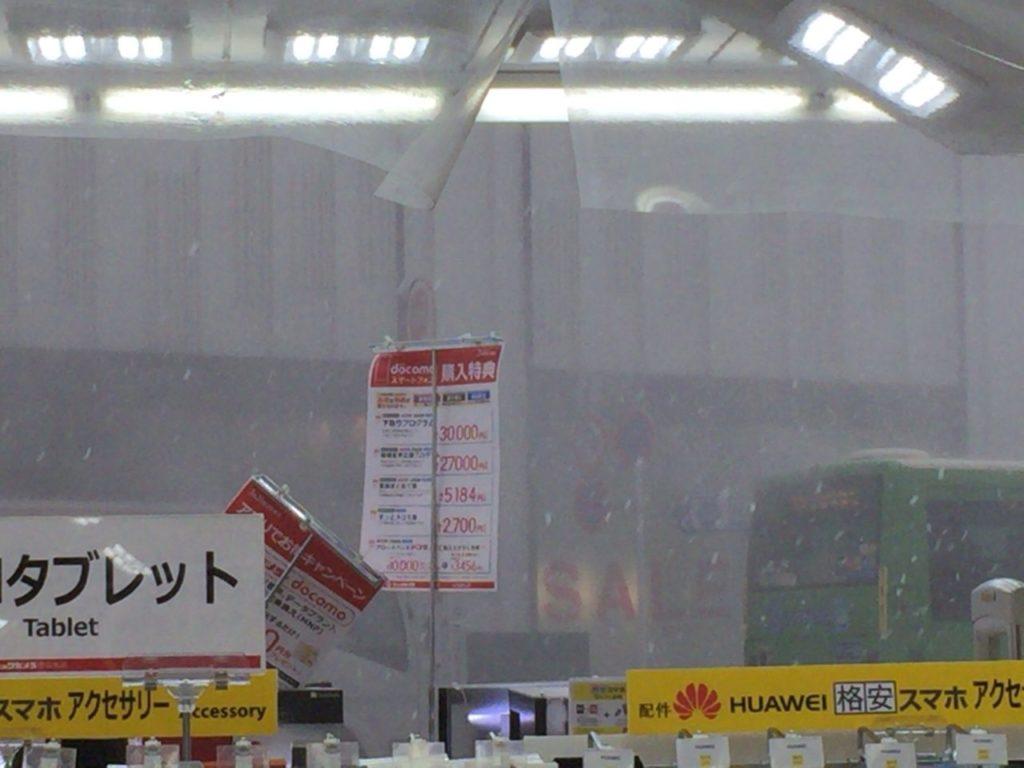 夏の雹2017
