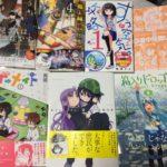本日買ったコミック(2017/7/18)