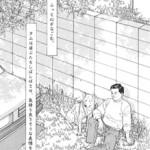 『孤独のグルメ』の谷口ジロー感動の短編集『犬を飼うと12の短編』