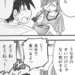 ホームラブコメ『パニクリぐらし』、家族+1の大団円